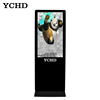 49inch outdoor full color Tube Chip Color and Video Display Function led lcd display digital advertising board