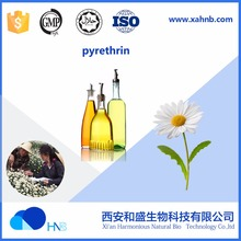 Best pyrethrum extract insecticide 25%-50% Pyrethrin oil