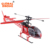 Global Drone WLtoys V915 whirlybird 4ch 6axis scale lama rc helicopter RTF single propeller with LCD screen and flashing lights