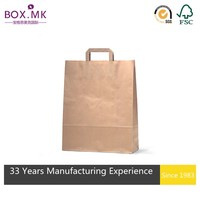 New Style Medium Size Kraft Paper Bread Bag Personalized/French Bread Bag/Paper Bag For Baguette