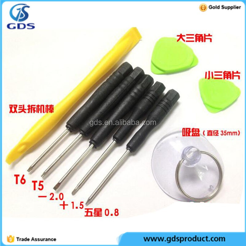 T5 T6 -2.0 +1.5 Star 0.8 Screwdriver opening tool