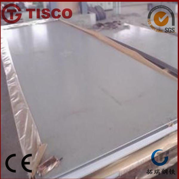 Factory Supplier tisco lisco 2B no.1 321 304L 316L 310s 316 stainless steel plate price