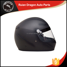 Gold Supplier China SAH2010 safety helmet / motorcycle helmet (Inferior smooth carbon fiber)
