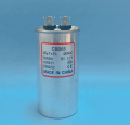 10uf 450v mkp capacitor made in China