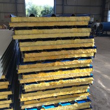 With competitive price Very popular zinc alumine steel coil glasswool sandwich panels supplied by manufacturer structure roof
