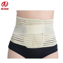Hot sale weight loss adjustable waist band elastic