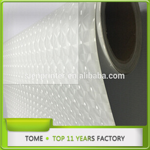 3D cold laminaiton film , 120G matte &glossy lamination film in for good quality ,price of lamination in Guangzhou