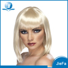 Ideal Hair Art Top Quality Factory Supplier Newest Lowest Price Synthetic Wig