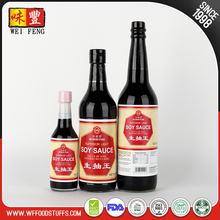 500ml Competitive price brewed light soya bean sauce