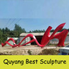 /product-detail/large-modern-abstract-arts-stainless-steel-sculpture-for-garden-decoration-60664884117.html
