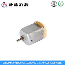 solar powered electric metal brush dc motor for electric tool