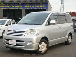 Popular and Good looking buy cars used in japan used car with Good Condition made in Japan