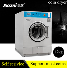 Aozhi 12kg 15kg coin operated dryer self serivice laundry machine