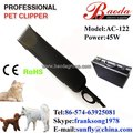 45W Pet clipper. Dog clipper .Pet hair Clipper heavy duty