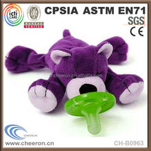High quality plush animal toys plush pacifier holder