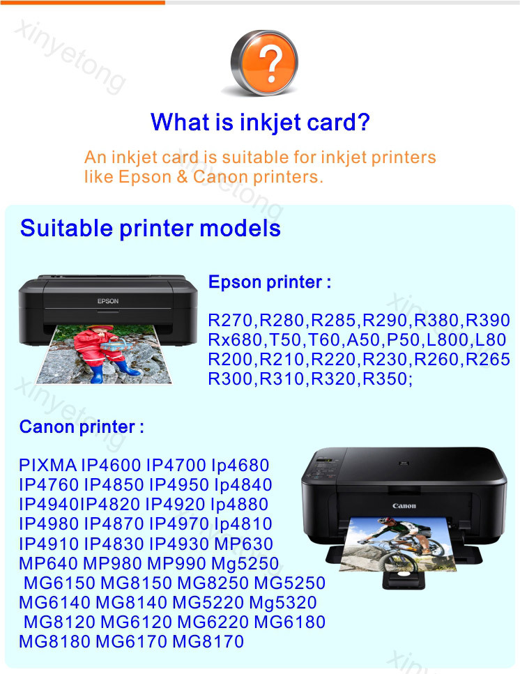 Wholesale Blank Inkjet Card