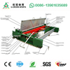 factory direct supply running track paver machine for installing synthetic sports surface especially athletic track