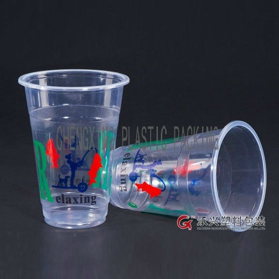 ChengXing brand 500ml pp hips pet disposable plastic cup
