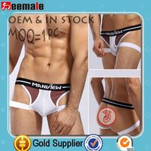 Free Sample Picture Of Mens Thong Underwear Sexy Penis Manview Underwear In Jockstraps SM28-3