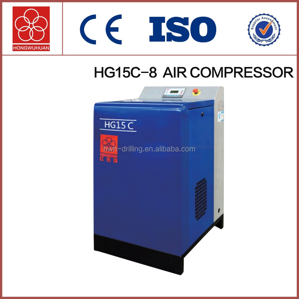 8bar small stationary screw air compressor variable frequency HG15C-8 15kw