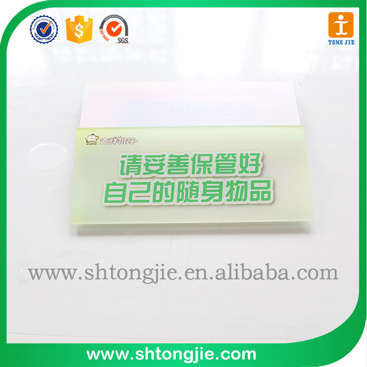 Restaurant remind signs transparent 3mm acrylic one way plastic sheet