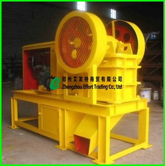 2017 Low price mini/small portable rock crusher, limestone crusher, jaw crusher pe250x400