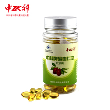 Zhongke Jujube Kernel Oil Capsule ,Protect the cardiovascular system.Can cause sustained drop in blood pressure.