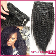 Newness tangle free excellent style type curly clip hair extension bundle wrap