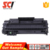Supricolor best quality compatible for hp ce280 ce280a toner cartridge