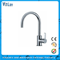 2012 H63 Brass Kitchen Faucet Tap Mixer