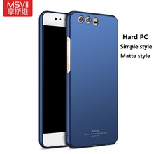 Wholesale MSVII Brand Smooth Sandstone Plastic Cover For Huawei GT3 GR5 Nova 2 Plus P8 P9 P10 Lite 2017 Back Case
