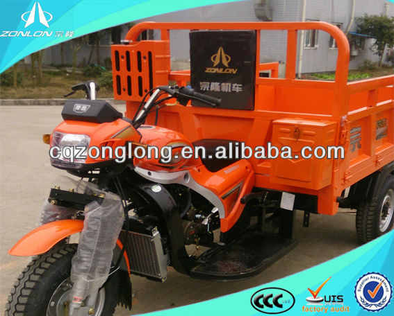 2016 hot China 250cc trike motorcycle for sale