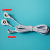 High quality DC 2.5MM snap electrode lead wire for tens units an slimming massage device