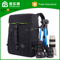 2017 Top Quality Alibaba China Professional Business Camera Bagpack