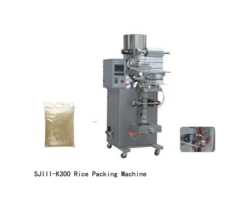 <strong>K100</strong> tea bag packaging machine