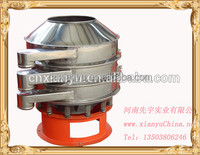 centrifugal screen machine ,sieve shaker equipment,vibrating screen