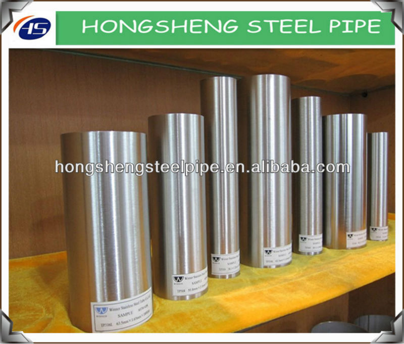 ASTM,JIS Standard and Cold Rolled Technique stainless steel pipe