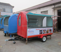2014 high quality hot seller Food Catering Trailer/catering carts/outdoor food kiosk
