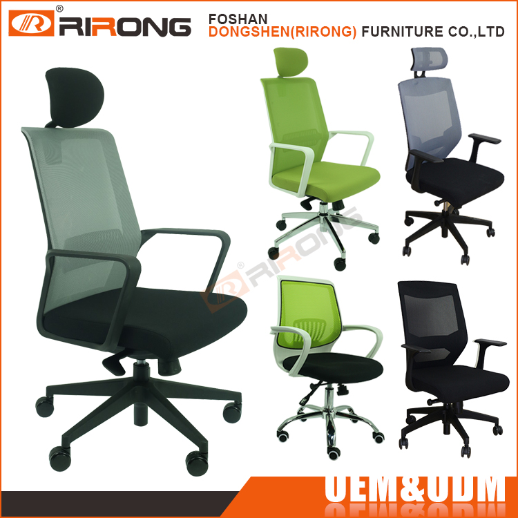 Multiple colors and styles high elasticity full mesh back swivel lift ergonomic office chair