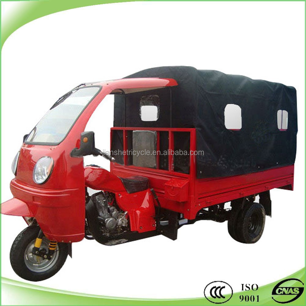 water cooling gasoline motor covered tricycle