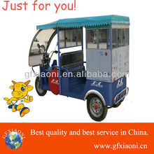 Hybird electric tricycle china