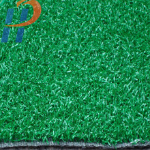 Short Real Looking Cheap Specialized Artificial Grass Carpet for Mini Golf