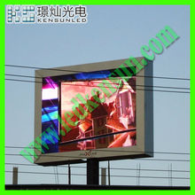 Alibaba Express High brightness P16 outdoor display led outdoor