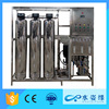 Automatic softening water treatment filter system plant with price