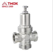 Brass Forged Piston Pressure Reduce Valve PRV Brass Precision Pressure Reducing Valve