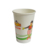 Different type of paper disposable tea cup 9oz