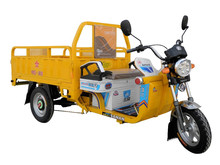 high quality electric cargo tricycle made in China