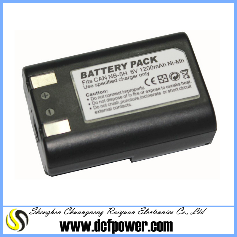 Latest durable superior battery NB-5H NB5H for Powershot S10,A50,S20,D350,A520,600