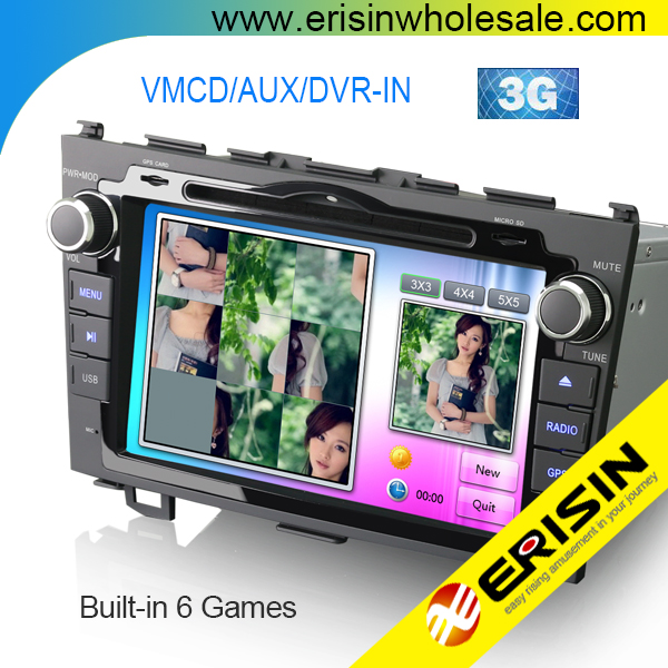 Erisin ES7659M MTK 8 inch 2 Din Touch Screen Car Audio Player with GPS