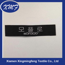 Clothing Fabric Neck Woven Label back neck labels